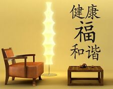 Health, Luck, Harmony - Highest Quality Wall Decal Sticker