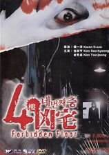 Forbidden Floor DVD Kim Seo Hyeong Kim Yoo Jeong NEW R0 Eng Sub Horror