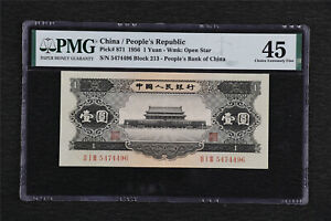 1956 CHINA Peoples Republic 1 Yuan Pick#871 PMG 45 Choice Extremely Fine