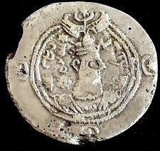 Nr.185 Greek (450 Bc-100 Ad) Coins: Ancient Drachm-drachme-sasanian-sasaniden-sassanides-persien-persian-persia