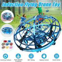 Mini Drone Quad Induction Levitation UFO LED Light USB Charging Kids Gift Toy