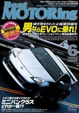 [DVD] Best MOTORing 6/2004 Nissan Nismo Fairlady Z Z33 BMW M3 Lotus Elise 111R