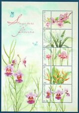 SINGAPORE 2020 FLOWERS OF S'PORE MYSTAMP SOUVENIR SHEET OF 5 STAMPS IN MINT MNH
