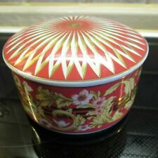 """VERSACE BY ROSENTHAL, GERMANY  """"BRIGHT CHRISTMAS"""" BOX, COVERED."""