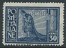 1932 EGEO PITTORICA 30 CENT MNH ** - M52-3