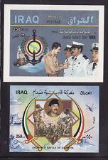 Iraq 2 mnh stamp s/s saddam 1980s