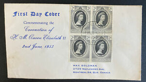 1953 British Solomon First Day Cover Queen Elizabeth 2 coronation Stamp Block