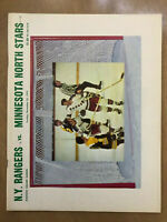1970-71 NHL MINNESOTA NORTH STARS @ NEW YORK RANGERS VINTAGE HOCKEY PROGRAM
