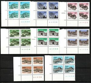 China VR  2988/95 ** 4er Block Freimarken Chin. Mauer (2981-2)