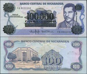 Nicaragua 100000 Cordobas 1989 (1985) UNC P-159x; Error, overprint on front only