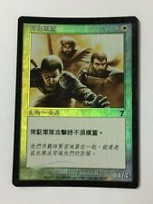Standing Troops FOIL T-Chinese Asian MTG 7th Edition Ex+ cond