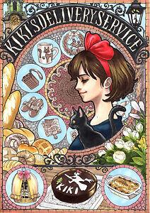 A3 Studio Ghibli  Kiki's Delivery Service Poster Print SGK01 BUY 2 GET 3RD FREE