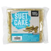 Suet cake wild bird food feed feeder MEALWORM seed 1 or 2 savings FREE P+P