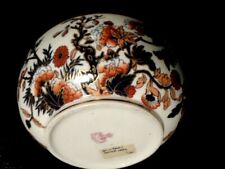 Antique Minton's Porcelain Serving Bowl made in Philadelphia 1880's.Bold!