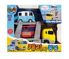 The Little Bus Tayo Main Diecast Plastic Car Set- Carry and Bongbong Toy