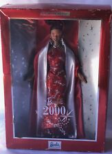 Barbie 2000 African American Doll (Collectors Edition)