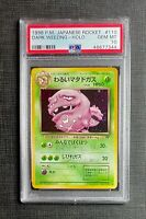 Pokemon 1998 PSA 10 Dark Weezing Holo Team Rocket #110 Japanese