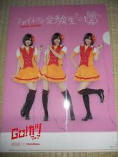 AKB48 ATSUKO MAEDA [HottoMotto] promo ClearFile
