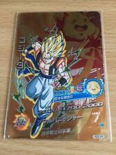Carte Dragon Ball Z DBZ Dragon Ball Heroes God Mission Part 5 #HGD5-CP4 Prisme