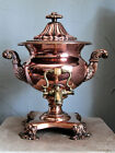 REGENCY c 1830s ENGLISH COOPER TEA URN SAMOVAR 13 105 fl oz
