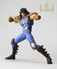 """KAIYODO: FIST OF THE NORTH STAR - LEGACY OF REVOLTECH - REI 6"""" FIGURE *UK STOCK*"""