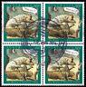 1994 Bunyip of Berkeley's Creek SG1468 Block Fine Used Stamps Australia