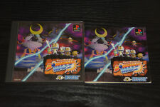 Used PS ONE BOMBERMAN WARS  SONY PLAYSTATION JAPAN IMPORT