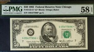 1985 $50 FEDERAL RESERVE *STAR* NOTE CHICAGO PMG58 EPQ CHOICE ABOUT UNC 3630