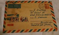 Stamped Air Mail Envelope From 1967