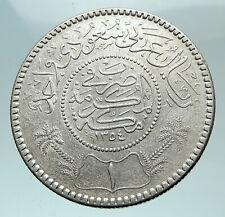 1935 SAUDI ARABIA King Saud Genuine Silver OLD Riyal Ornate Arabic Coin i82241