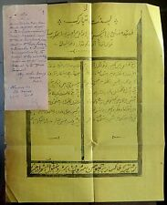 India 1939 A Poem in Urdu printed in gold for the Maharajah's delight REPAIRED