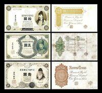 Japan - 2x  1, 5, 10 Yen - Ausgabe ND ( 1888 - 1890 ) - Reproduktion - 22