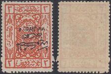 1925 Saudi Arabia HEJAZ */MLH Mi.79b, SC#L96, SG#121a INVERTED Ovpt. [sr3504]