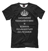 Keep Calm and Explain in Russian NEW t-shirt Russia 368081