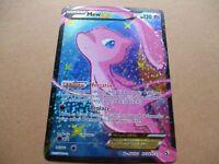 Pokemon Mew ex rc24/rc25 Legendary treasures Card