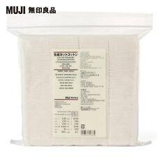 [MUJI] CUT COTTON ECRU Organic Unbleached Facial Pads 180pcs 60x50mm JAPAN NEW