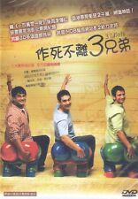 3 Idiots AKA Three Idiots DVD Aamir Khan Kareena Kapoor Rajkumar Hirani NEW R3