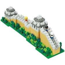NANOBLOCK GREAT WALL OF CHINA MINI BRICKS PUZZLE 640 PIECES NBH-136