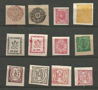 INDIA STATES FAKE/COUNTERFEIT STAMPS (f)