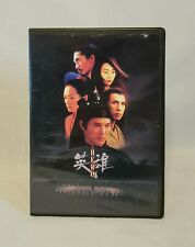Hero (DVD, 2004) Martial Arts Action Fighting Foreign Language