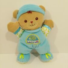 Fisher Price Baby's 1st Bear Blue Plush Stuffed Rattle Doll Washable 2008