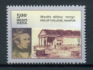 India 2018 MNH Hislop College Nagpur 1v Set Education Architecture Stamps