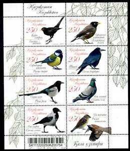 2011. Kazakhstan. Fauna of Kazakhstan. Urban birds. M/sh. MNH. Sc.660