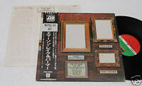 EMERSONO L& PALMER:LP-JAPAN PRESSING+OBI+INSERT