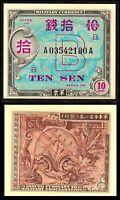 1945 10 SEN JAPAN ALLIED MILITARY CURRENCY > UNC ***  NOTE MONEY BILL CASH WW2
