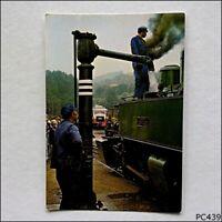 Vivarais Railway Line Tournon Lamastre Locomotive 403 Postcard (P439)