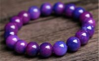 AAA+ 6/8/10/12/14mm Natural Purple Sugilite South Africa Beads Bracelet 7.5''