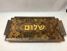 VINTAGE Mid Century Modern JUDAICA Shalom WOOD Design TRAY
