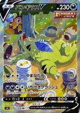 Pokemon Gioco Carte Tyranitar V (Sa) Sr 077/070 S5I Menta Giapponese