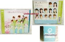 Berryz Kobo °C-ute Amazuppai Haru ni Sakurasaku Taiwan CD+DVD (Berryz Ver.)